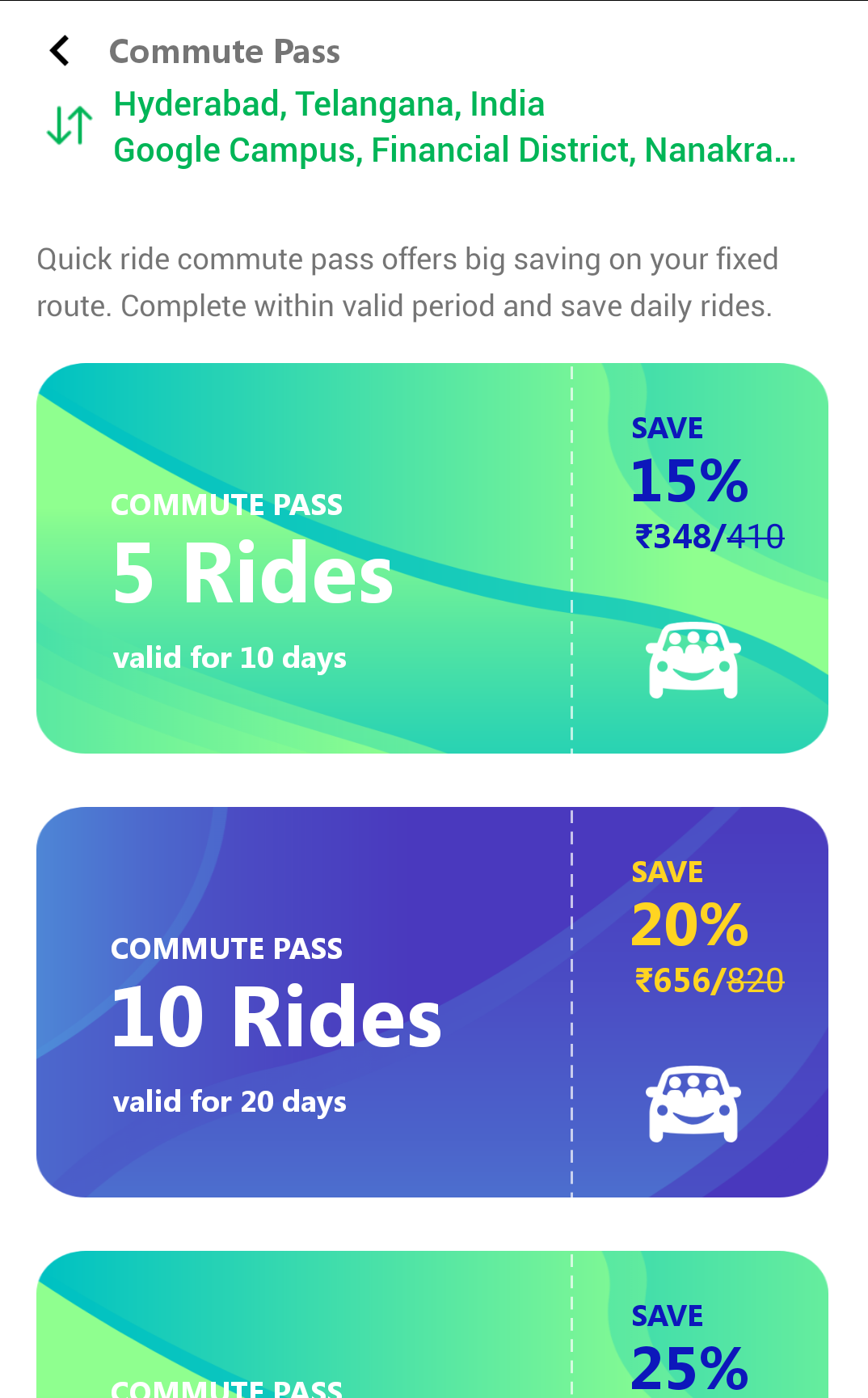 Commute Pass Activation
