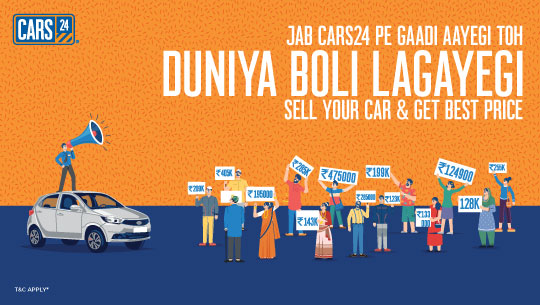 CARS24 Offer for Quick Ride Users